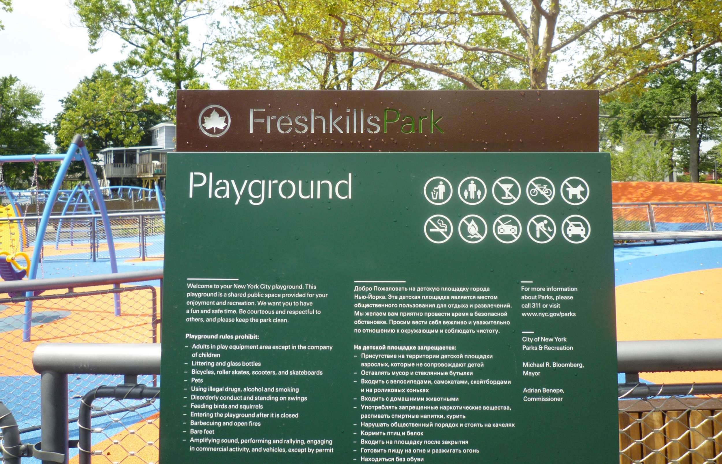 Freshkills Park