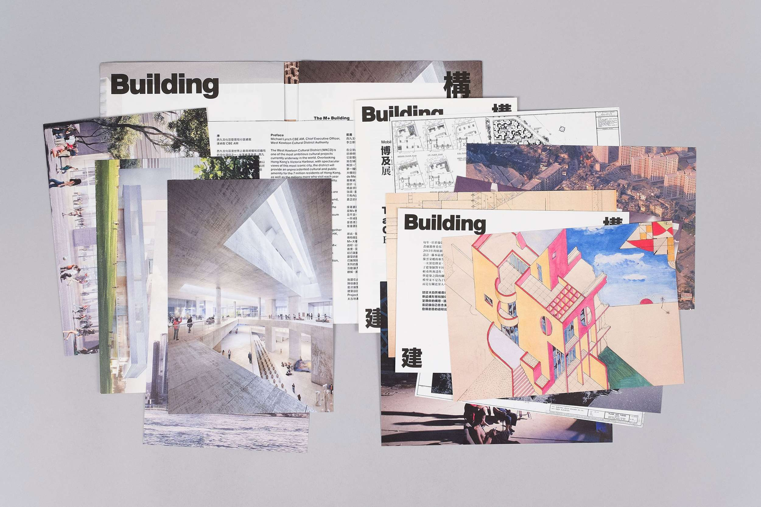 Building M+: The Museum and Architecture Collection identity