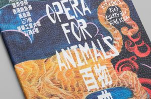 An Opera for Animals